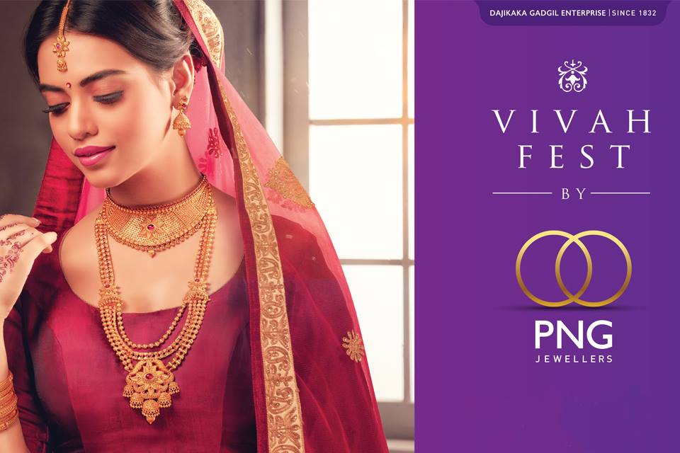 PNG Jewellers